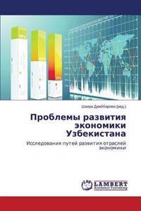 Problemy Razvitiya Ekonomiki Uzbekistana