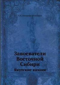 Zavoevateli Vostochnoj Sibiri Yakutskie Kazaki
