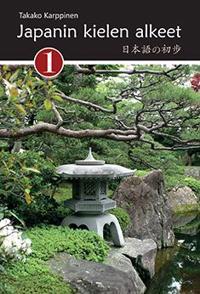Japanin kielen alkeet 1