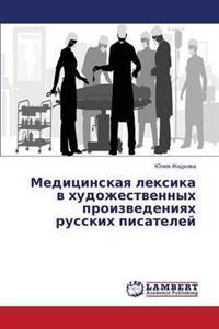 Meditsinskaya Leksika V Khudozhestvennykh Proizvedeniyakh Russkikh Pisateley