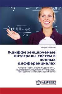 R-Differentsiruemye Integraly Sistem V Polnykh Differentsialakh