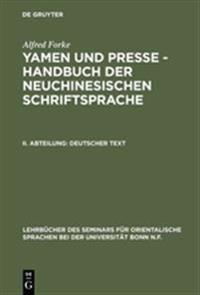 Deutscher Text