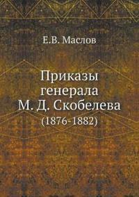 Prikazy Generala M. D. Skobeleva (1876-1882)