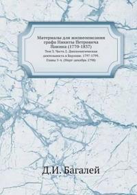 Materialy Dlya Zhizneopisaniya Grafa Nikity Petrovicha Panina (1770-1837) Tom 3. Chast 2. Diplomaticheskaya Deyatelnost V Berline. 1797-1799. Glavy 3-4. (Mart-Dekabr 1798)