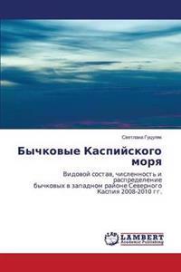Bychkovye Kaspiyskogo Morya