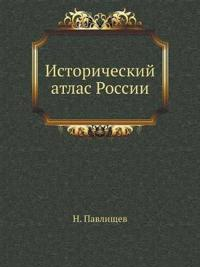 Istoricheskij Atlas Rossii