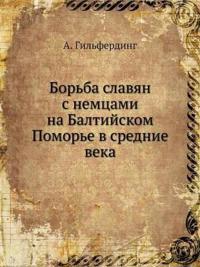Borba Slavyan S Nemtsami Na Baltijskom Pomore V Srednie Veka