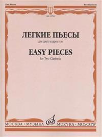 Legkie pesy: Dlja dvukh klarnetov /sost. Presman A.