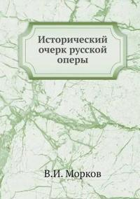 Istoricheskij Ocherk Russkoj Opery
