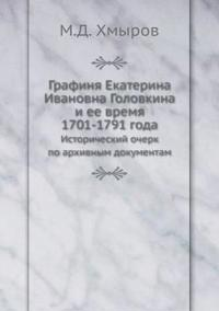 Grafinya Ekaterina Ivanovna Golovkina I Ee Vremya 1701-1791 Goda Istoricheskij Ocherk Po Arhivnym Dokumentam