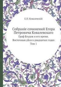 Sobran E Sochinenij Egora Petrovicha Kovalevskago Graf Bludov I Ego Vremya. Vostochnyya D La V Dvadtsatyh Godah Tom 1