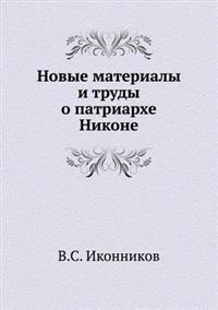 Novye Materialy I Trudy O Patriarhe Nikone