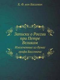Zapiski O Rossii Pri Petre Velikom Izvlechennye Iz Bumag Grafa Bassevicha