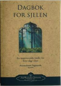 Dagbok for Sjelen - (Spiritual Diary - Norwegian)