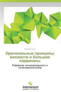 Original'nye Printsipy Mnozhestv I Bol'shie Kardinaly