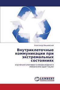 Vnutrikletochnye Kommunikatsii Pri Ekstremal'nykh Sostoyaniyakh