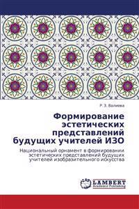 Formirovanie Esteticheskikh Predstavleniy Budushchikh Uchiteley Izo