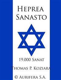 Heprea Sanasto