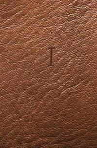 I: Personalized Initial Journal