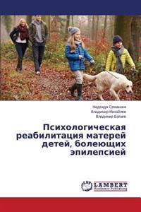 Psikhologicheskaya Reabilitatsiya Materey Detey, Boleyushchikh Epilepsiey