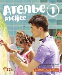 Ateljee 1