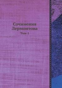 Sochineniya Lermontova Tom 1