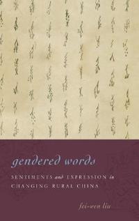 Gendered Words