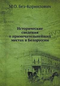 Istoricheskie Svedeniya O Primechatelnejshih Mestah V Belorussii