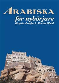 Arabiska för nybörjare textbok