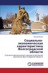 Sotsial'no-Ekonomicheskaya Kharakteristika Volgogradskoy Oblasti