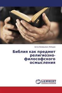 Bibliya Kak Predmet Religiozno-Filosofskogo Osmysleniya