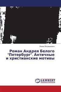 """Roman Andreya Belogo """"Peterburg."""" Antichnye I Khristianskie Motivy"""