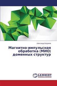 Magnitno-Impul'snaya Obrabotka (Mio) Domennykh Struktur