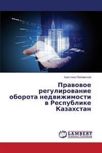 Pravovoe Regulirovanie Oborota Nedvizhimosti V Respublike Kazakhstan