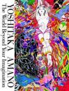 Yoshitaka Amano: The World Beyond Your Imagination