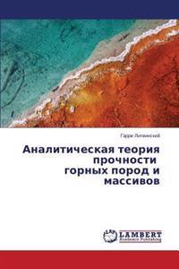 Analiticheskaya Teoriya Prochnosti Gornykh Porod I Massivov