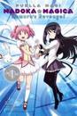 Puella Magi Madoka Magica: Homura's Revenge!, Vol. 1