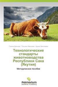Tekhnologicheskie Standarty Zhivotnovodstva Respubliki Sakha (Yakutiya)