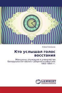 Kto Uslyshal Golos Vosstaniya