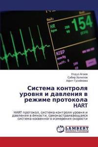 Sistema Kontrolya Urovnya I Davleniya V Rezhime Protokola Hart