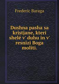 Dushna Pasha Sa Kristjane, Kteri Shele V' Duhu in V' Resnizi Boga Moliti