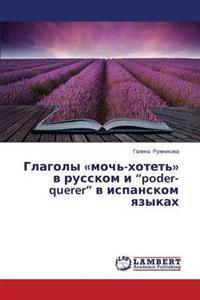 Glagoly Moch'-Khotet' V Russkom I Poder-Querer V Ispanskom Yazykakh
