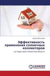 Effektivnost' Primeneniya Solnechnykh Kollektorov
