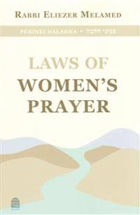 Laws of Women's Prayer