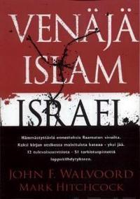 Venäjä, islam, Israel