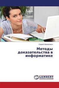 Metody Dokazatel'stva V Informatike