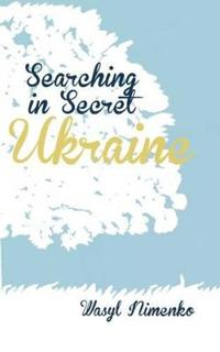 Searching in Secret Ukraine