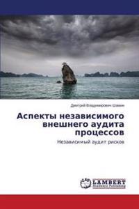 Aspekty Nezavisimogo Vneshnego Audita Protsessov