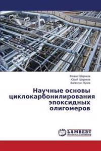 Nauchnye Osnovy Tsiklokarbonilirovaniya Epoksidnykh Oligomerov