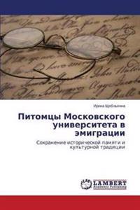 Pitomtsy Moskovskogo Universiteta V Emigratsii